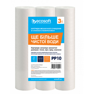 Картридж Ecosoft 2,5