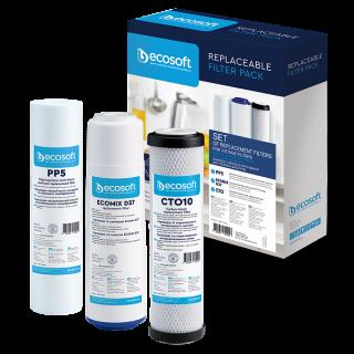 Комплект картриджів Ecosoft для Потрійних фільтрів