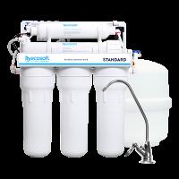 Фільтр Ecosoft Standard 5-50P Зворотний осмос з помпою