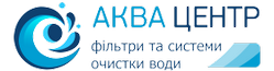 АКВА ЦЕНТР -  фільтри для води